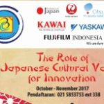 Japanese Seminar Series 2017