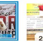 Hebat! Ekky, Mahasiswa Budi Luhur Raih 2 Medali Emas di Korea Selatan